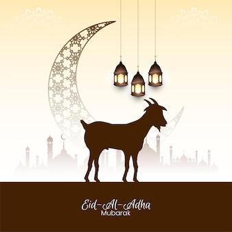 Abstracte eid al adha mubarak islamitische festival illustratie