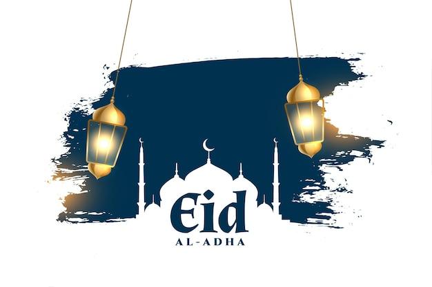 Abstracte eid al adha-wenskaart met hangende lantaarn
