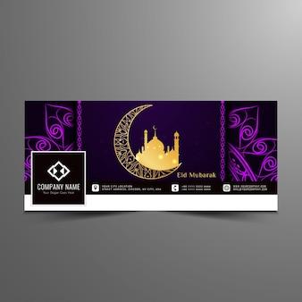 Abstracte eid mubarak facebook banner design