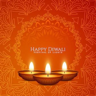 Abstracte etnische gelukkige diwali-festivalgroet
