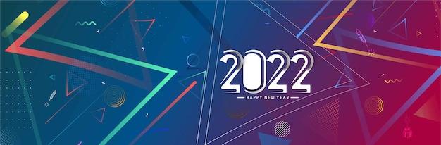 Abstracte gelukkig nieuwjaar 2022 tekst kleurrijke webbanner sjabloon, vectorillustratie.