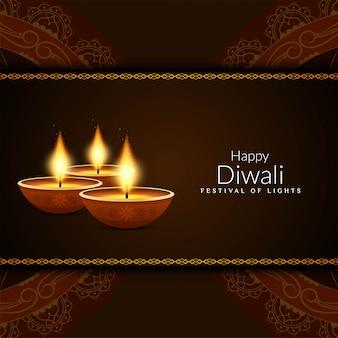 Abstracte gelukkige diwali-festivalgroet