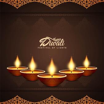 Abstracte gelukkige diwali-festivalviering