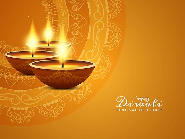 Abstracte gelukkige diwali-mooie achtergrond