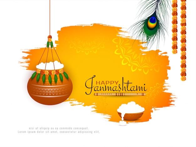 Abstracte gelukkige janmashtami indiase festival achtergrond