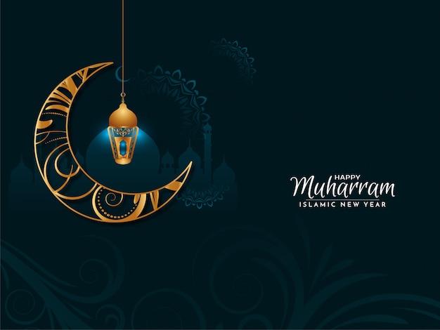 Abstracte gelukkige muharram gouden wassende maan achtergrond
