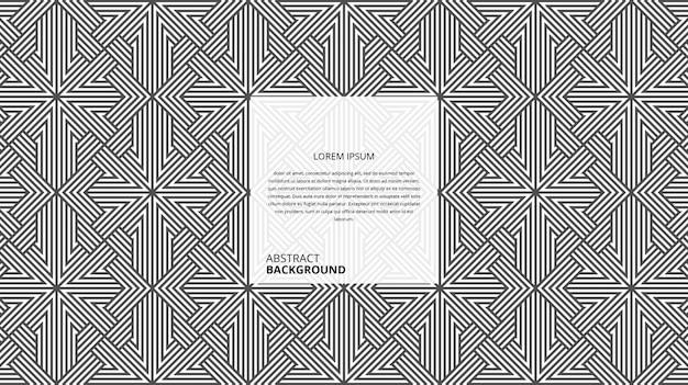 Abstracte geometrische vierkante vorm strepen patroon