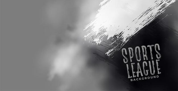 Abstracte grijze en zwarte rokerige achtergrond
