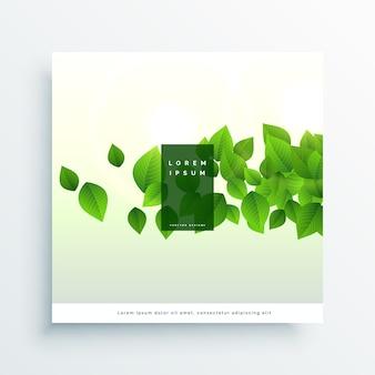 Abstracte groene vliegende bladerenachtergrond