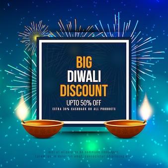 Abstracte happy diwali verkoop aanbod achtergrond