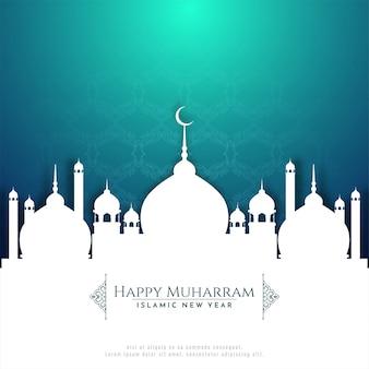 Abstracte happy muharram glanzend stijlvol