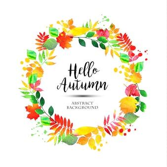 Abstracte herfst illustratie