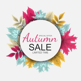 Abstracte herfst verkoop achtergrond met vallende herfstbladeren.