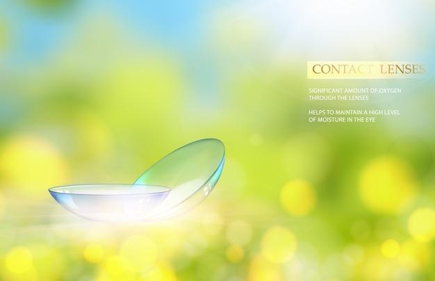 Abstracte illustratie van blauwe optische lens.