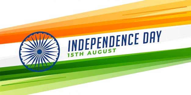 Abstracte indiase onafhankelijkheidsdag banner