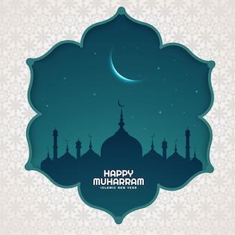 Abstracte islamitische gelukkige muharram achtergrond