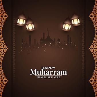 Abstracte islamitische gelukkige muharram-kaart