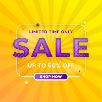 Abstracte kleurrijke verkoopachtergrond in geel en violet
