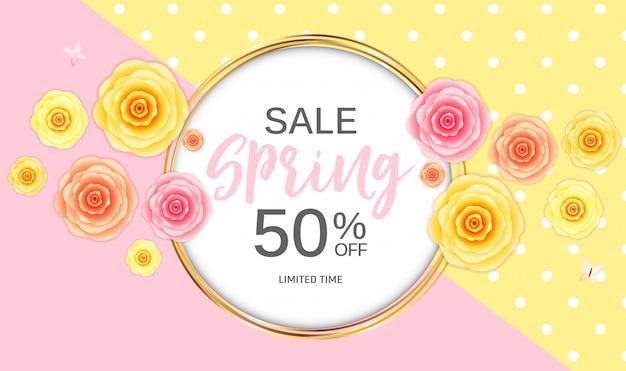 Abstracte lente verkoop achtergrond sjabloon. illustratie
