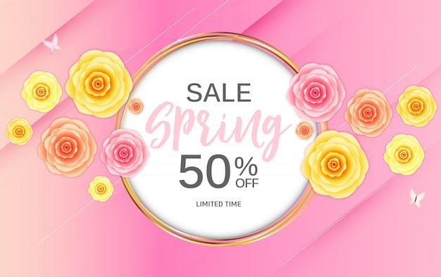 Abstracte lente verkoop sjabloon voor spandoek