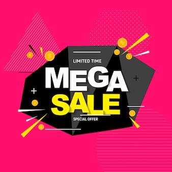 Abstracte mega verkoop poster. illustratie
