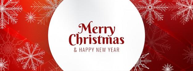 Abstracte merry christmas decoratieve rode glanzende banner