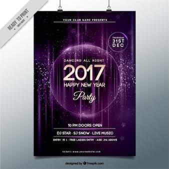 Abstracte nieuwe jaar partij poster