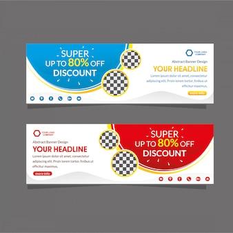 Abstracte promotie web banner sjabloon speciale super korting aanbieding verkoop