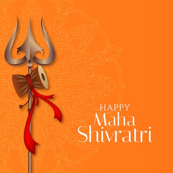 Abstracte religieuze maha shivratri achtergrond