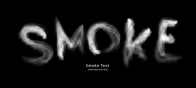 Abstracte rook brief tekst kunst rokerige pen borstel effect.