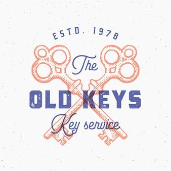 Abstracte sleutels teken of logo sjabloon met hand getrokken gekruiste sleutels sillhouettes en stijlvolle retro typografie.