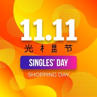 Abstracte stijl verloop singles 'dag