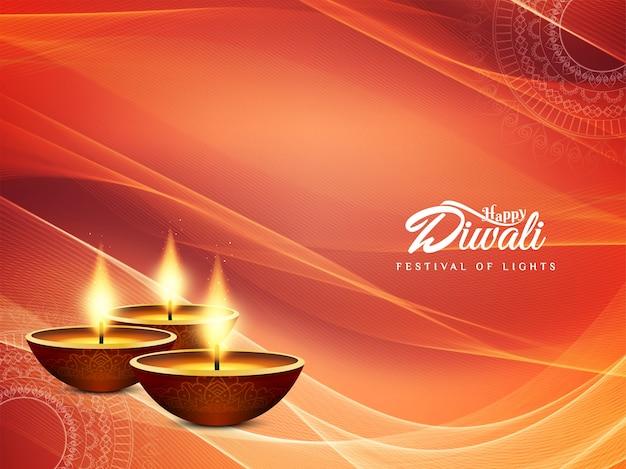 Abstracte stijlvolle happy diwali-festivalgroetachtergrond