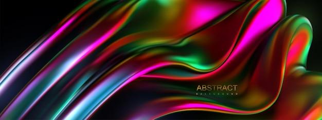Abstracte veelkleurige banner met vloeiende golvende structuur