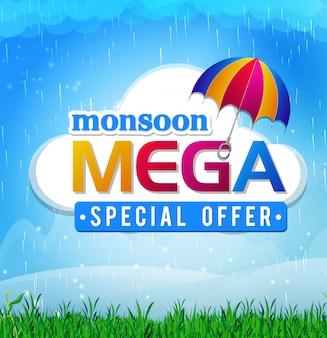 Abstracte verkoopposter voor enorme aanbieding monsoon