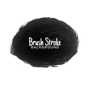 Abstracte zwarte aquarel penseelstreek