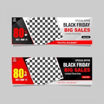 Abstracte zwarte vrijdag banner verkoopcollectie