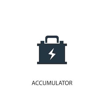 Accumulator icoon. eenvoudige elementenillustratie. accumulator concept symbool ontwerp. kan gebruikt worden voor web en mobiel.