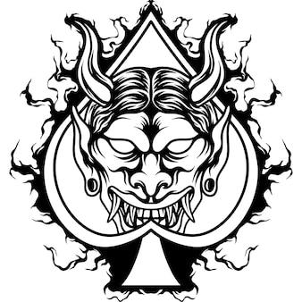 Ace oni-masker met vuursilhouet