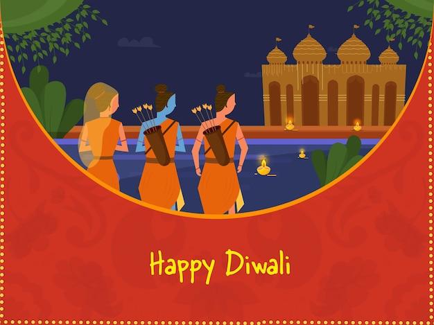 Achteraanzicht van hindoe-heer rama met zijn vrouw sita en broer lakshman op decoratieve ayodhya-achtergrond voor gelukkige diwali-viering.