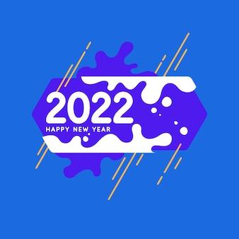 Achtergrond met de inscriptie gelukkig nieuwjaar 2022 vectorillustratie