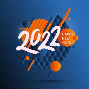 Achtergrond met de inscriptie happy new year 2022 vectorillustratie in platte vlakke stijl