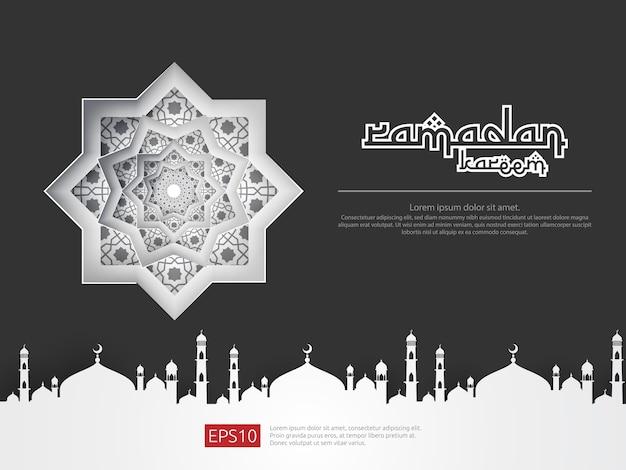 Achtergrond met mandala voor ramadan kareem-groet