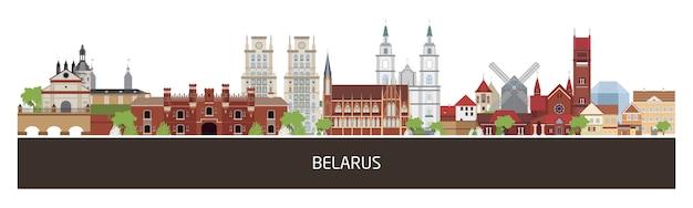 Achtergrond met wit-russische land gebouwen en plaats voor tekst. horizontale oriëntatiekop voor plaats.