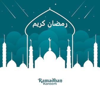 Achtergrond ramadhan premium
