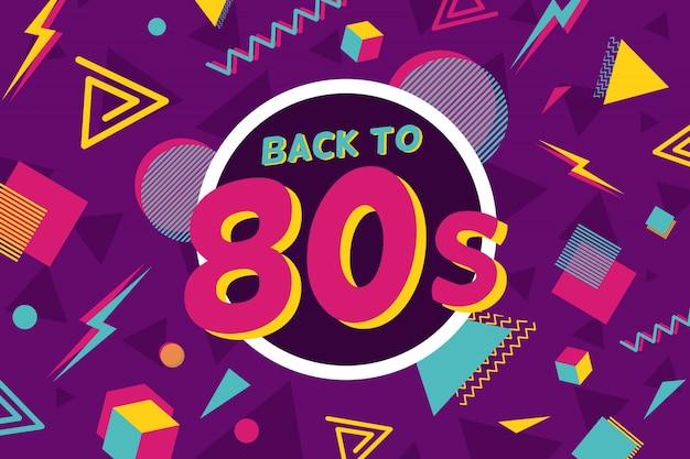 Achtergrond van de jaren tachtig video game