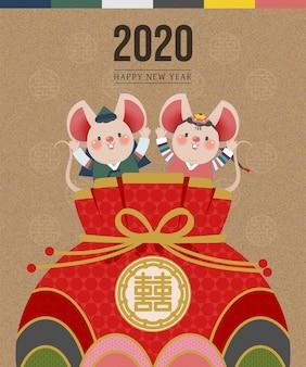 Achtergrond van de koreaanse nieuwjaarsdag met muizen en een gelukstas