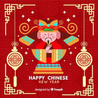 Achtergrond van het keizer de chinese nieuwe jaar