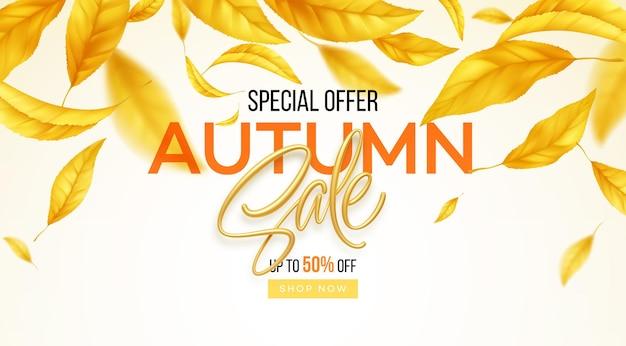 Achtergrond voor het herfstseizoen van kortingen. val verkoop achtergrond met vliegende gele en oranje herfstbladeren. vector illustratie