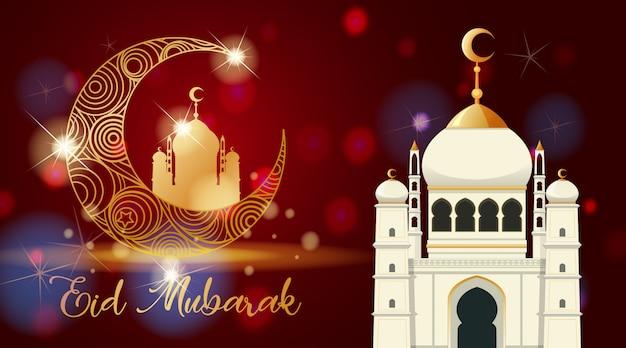 Achtergrond voor moslimfestival eid mubarak